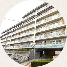 芦屋翠ヶ丘パークマンション【成約済み】